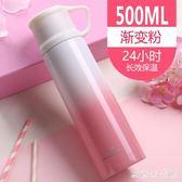 保溫杯 女士學生韓版茶杯迷你可愛兒童不銹鋼小水瓶 nm7776【歐爸生活館】