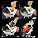 切片機 廚房多功能切菜神器擦土豆絲切絲機家用刮絲切片器削胡蘿卜刨絲器