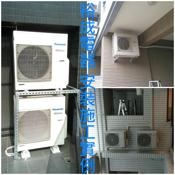 【裕成電器‧含標準安裝】Hitachi日立變頻分離式旗艦型冷氣 RAS-63QK/RAC-63QK