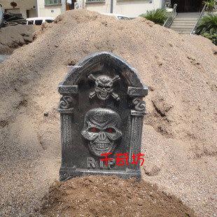 萬聖節恐怖道具 骷髏墓碑63g