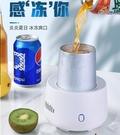 USB迷妳制冷機快速冰鎮迷妳便攜冷飲冰水杯桌面極速制冰器小型冷凍辦公室杯墊降溫