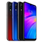 Xiaomi 紅米 7 雙卡雙待 6.26 吋八核手機 (3G/32G) 贈JOYROOM 原廠傳輸線(Micro USB)