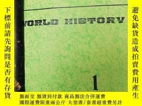 二手書博民逛書店罕見世界歷史1991全年六期Y188614