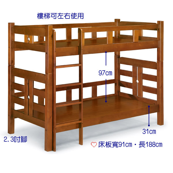 【水晶晶家具/傢俱首選】CX9416-2 凱莉3呎實木安全護欄雙層床~~可拆成兩張床