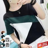 三拼色三角圓領T恤(4色)M~3XL【421590W】【現+預】☆流行前線☆