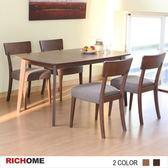 【RICHOME】安得烈可延伸實木餐桌椅組一桌四椅-宅配組裝-胡桃色