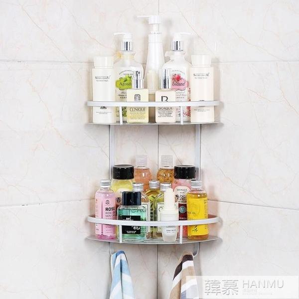 浴室置物架廁所吸盤式儲物架吸壁式衛生間衛浴三角架子壁掛免打孔  4.4超級品牌日 YTL