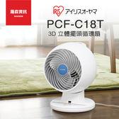 IRIS PCF-C18T C18T 定時氣流循環扇 電風扇 電扇 靜音 節能 保固一年