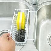 ✭慢思行✭【R39-1】鐵藝水槽瀝水掛架 置物 瀝乾 衛生 乾淨 通風 收納 菜瓜布 清潔 廚房