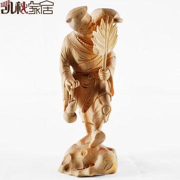 擺件黃楊木雕刻工藝品車飾 濟公活佛