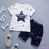男童夏裝秋0到1-4周歲兒童裝2套裝夏季背心3男寶寶潮小孩純棉短袖