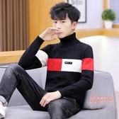 毛衣 男士高領毛衣冬季加厚上衣韓版潮流帥氣打底衫2019秋裝新款針織衫 M-2XL碼 7色