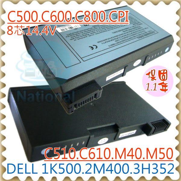 DELL 電池-戴爾 電池 LATITUDE C510,C540,C610,C640 1691P,1K500,2M400,BAT-I3700,461-6399 ,5081P, 5208U
