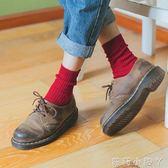女款襪子4雙裝日系士純棉豎條紋堆堆襪學院風中筒襪打底原宿襪  全館免運
