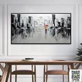 油畫掛畫 現代簡約客廳裝飾畫黑白掛畫純手工抽象油畫餐廳壁畫手繪刀畫定制 MKS聖誕狂購免運