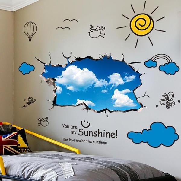 創意3D立體牆貼紙男孩房間牆面裝飾品臥室宿舍天花板牆紙貼畫自黏 小明同學