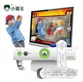 電視體感游戲機雙人互動家用健身電玩 IGO