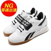 【US6-NG出清】Reebok 訓練鞋 Legacy Lifter II 黑 白 女鞋 舉重鞋 右後跟斷裂 運動鞋 健身專用 【ACS】
