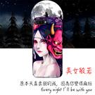 [ZB570TL 軟殼] ASUS ZenFone Max Plus (M1) X018D 手機殼 外殼 保護套 美女般若惡鬼