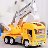 男童2-7歲工程車兒童玩具車挖掘機玩具車套裝挖土機勾機男孩3 DJ12096『毛菇小象』