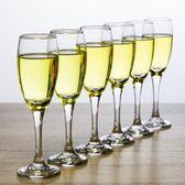【熊貓】歐式家用水晶玻璃紅酒盃6只套裝