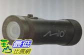 [COSCO代購] W117138 Mio MiVue M652 機車行車紀錄器 贈16G記憶卡