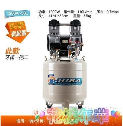 空壓機 颶霸空壓機氣泵220V無油靜音牙科家用小型木工高壓診所空氣壓縮機 2021新款