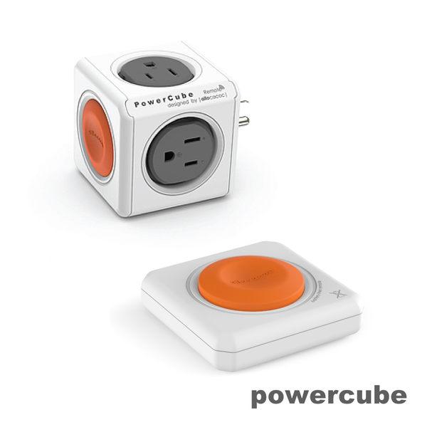荷蘭PowerCube 擴充插座-遙控|自動斷電保護 插座不打架 檢驗合格 原廠貨