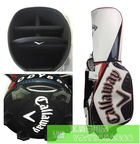 Callaway卡拉威 高爾夫球包 男士球包 高爾夫球袋 裝備包