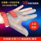 HongCho防割鋼絲手套 防切割傷防護鋼環手套 不銹鋼金屬殺魚手套 小山好物