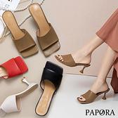 PAPORA方頭百搭舒適拖鞋高跟涼鞋KK2587黑/棕/米