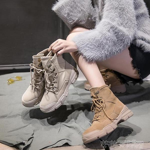 马丁靴 馬丁靴女鞋2020春夏季新款ins潮鞋網紅英倫風百搭薄款透氣短靴子 茱莉亞