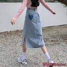 牛仔長裙 愛心牛仔半身裙女中長款a字裙夏季新款開叉長裙小個子一步裙-Ballet朵朵