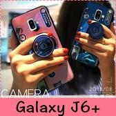 【萌萌噠】三星 Galaxy J6+ J4+ (2018) 網紅炫彩藍光 抖音同款氣囊支架相機 全包矽膠軟殼手機殼