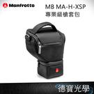 Manfrotto MB MA-H-XSP - 專業級槍套包 XSP 正成總代理公司貨 相機包 首選攝影包