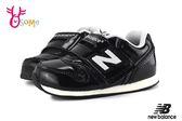 New Balance 996 小童 真皮慢跑鞋 摩登復古 寶寶運動鞋 輕量 按摩鞋墊 O8466#黑色◆OSOME奧森鞋業