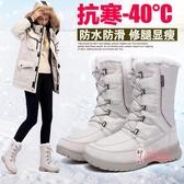 登山靴冬 雪地靴女冬季戶外中筒厚底防水防滑加絨加厚保暖大碼登山棉鞋T 3色35-42