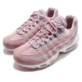 Nike 休閒慢跑鞋 Wmns Air Max 95 LX 粉紅 白 特殊絨布鞋面 氣墊 麂皮 女鞋【PUMP306】 AA1103-600