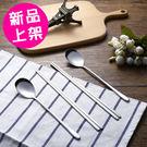 湯匙筷子組 不鏽鋼 湯匙 筷子 (筷子+湯匙/組)