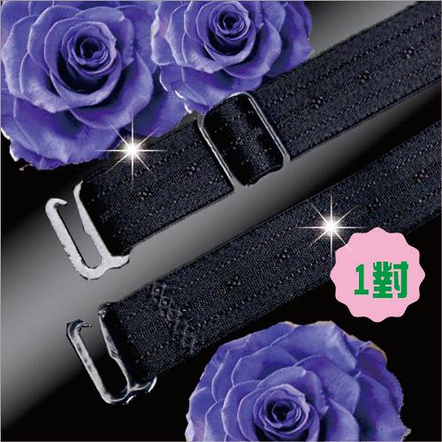 酷品內衣肩帶鬆緊帶彈性素面12mm(五色)     [54070]