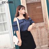 中大尺碼 一字領吊帶直條紋上衣 - 適XL~4L《 68305 》CC-GIRL