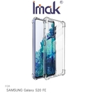 【愛瘋潮】Imak SAMSUNG Galaxy S20 FE 全包防摔套(氣囊) TPU 軟套 保護殼 手機殼 防摔殼 防撞殼