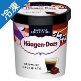 哈根達斯義式布朗尼瑪奇朵冰淇淋473ML/桶【愛買冷凍】