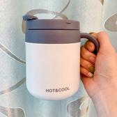 簡約磨砂保溫馬克杯帶蓋男女辦公室咖啡杯學生不銹鋼家用喝水杯子
