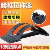現貨 頸椎腰椎牽引器  腰椎  牽引器 背部 家用 按摩器 任選1件享8折