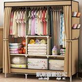 布衣柜鋼管加粗加固雙人家用加厚鋼架組裝牛津布單人簡易布藝柜子YYS  凱斯盾數位3C
