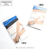 日本素面百搭透明感美腳透膚絲襪褲襪/2色【55121807】