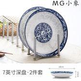 碟子 創意日式餐具陶瓷菜盤子