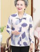 中老年人春裝女60-70歲媽媽夏裝奶奶裝套裝太太外套老人衣服女