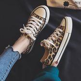 豹紋高筒帆布鞋女學生冬季加絨二棉鞋韓版新款百搭網紅板鞋潮  小時光生活館